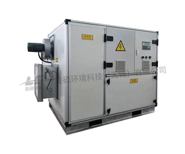 LS-U通用转轮除湿机(标准型)